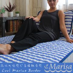 ひんやり 敷きパッド ダブル クール 寝具 接触冷感 マリンボーダー ひんやり敷きパッド Marisa マリーサ 140×205cm ダブル 冷たい big_k