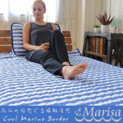 クール 寝具 接触冷感 夏のマリンボーダー 敷きパッド シングル Marisa マリーサ 100×205cm  ひんやり マット