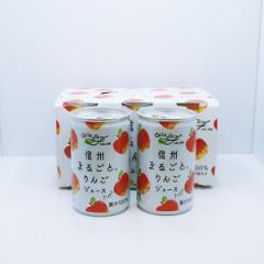 信州まるごとりんごジュース6缶セット(信州長野県のお土産 お菓子 ギフト おみやげ 長野土産 通販 林檎ジュース フルーツストレートジュ