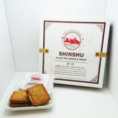 信州紅茶のクリームサンドクッキー8個入大(信州長野のお土産 お菓子 洋菓子 クッキー おみやげ お取り寄せ スイーツ)