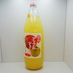 信州アップルジュース1リットル(シナノゴールド)(信州長野県のお土産 お菓子 おみやげ 長野土産 通販 林檎ジュース 苹果 リンゴ 飲料