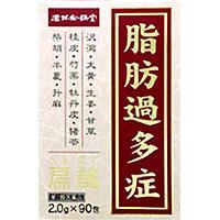 【第2類医薬品】 建林松鶴堂 扁鵲(へんせき) 90包