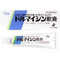 【第2類医薬品】 ドルマイシン軟膏 12g