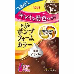 Bigen(ビゲン) ポンプフォームカラー つめかえ剤 1SW スイートピンクブラウン (100mL)