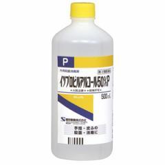 【第3類医薬品】 ケンエー イソプロピルアルコール50%P 500ml