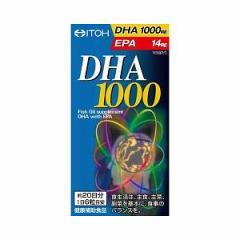 井藤漢方 DHA1000 120粒