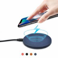 Qi 急速 ワイヤレス充電器 日本語説明書 iphone8 /iphoneX など対応 発熱防止 薄型 置くだけ充電 四色