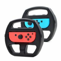 Nintendo Switch Joy-Con ハンドル 2個セット スイッチハンドル レースゲーム マリオカート8 シンプルデザイン 耐衝撃