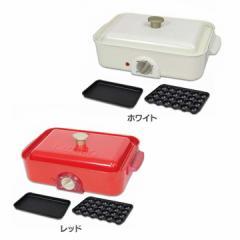 【処分価格】キッチン家電 操作簡単! フラットプレート たこやきプレート 2way仕様 グリルホットプレートLunon [KS-356A]-SIS