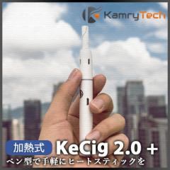 【IQOS互換機】KAMRY「KeCig 2.0 PLUS」● スターターキット / 最新版 コイル交換可能/ 本体/ 加熱式タバコ / アイコス /  ケーシグ