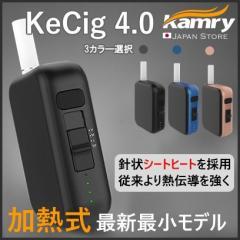 【IQOS互換機】KAMRY「KeCig 4.0」● スターターキット / 最新版 コイル交換可能/ 本体/ 加熱式タバコ / アイコス / ケーシグ
