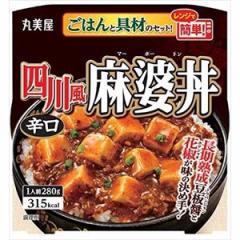 丸美屋食品工業 四川風麻婆丼辛口 ごはん付きカップ 6入
