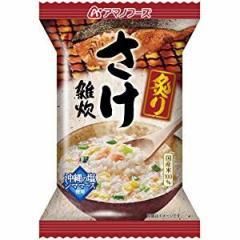アマノフーズ 炙りさけ雑炊 6入