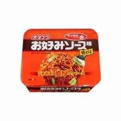サンヨー食品 サッポロ一番 オタフクお好みソース味焼そば 12入