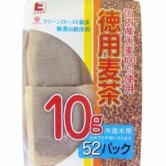 ヒタチヤ 徳用麦茶 10g×52P×10入