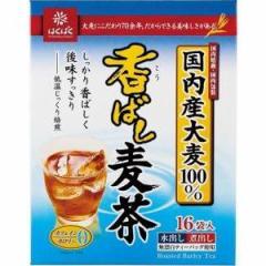 はくばく 香ばし麦茶 16袋×10入