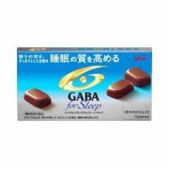 グリコ GABA フォースリープ 50g×10入