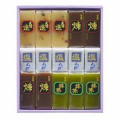 杉本屋製菓 ミニようかん詰め合わせ MT-10×1入