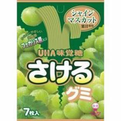 UHA味覚糖 さけるグミ シャインマスカット 7枚×10入