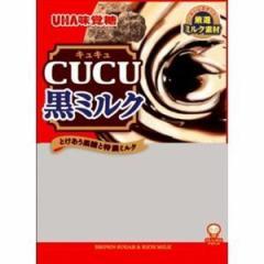 UHA味覚糖 CUCU 黒ミルク 80g×6入