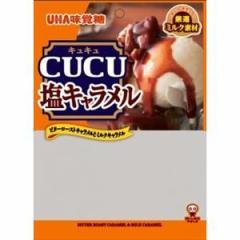 UHA味覚糖 CUCU 塩キャラメル 80g×6入