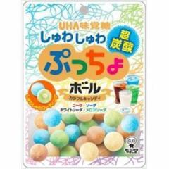 UHA味覚糖 ぷっちょボール しゅわしゅわ炭酸アソート 6入