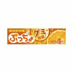 UHA味覚糖 ぷっちょ いよかんスティック 10粒×10入