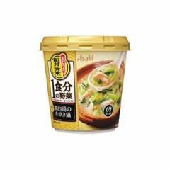 アサヒグループ食品 おどろき野菜 1食分の野菜 鶏白湯水炊鍋金ごま 6入