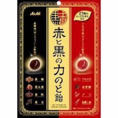 アサヒグループ食品 赤と黒の力のど飴 80g×6入