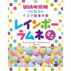 UHA味覚糖 レインボーラムネミニ 40g×6入(10月中旬頃入荷予定)