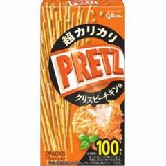 江崎グリコ 超カリカリプリッツ クリスピーチキン味 2袋×10入(11月上旬頃入荷予定)