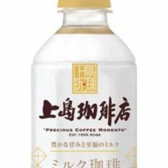 UCC上島珈琲店 ミルク珈琲 P280ml×24入(10月中旬頃入荷予定)