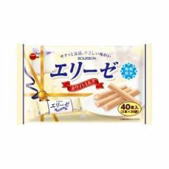 ブルボン エリーゼ ホワイトミルク 40本×12入(11月上旬頃入荷予定)