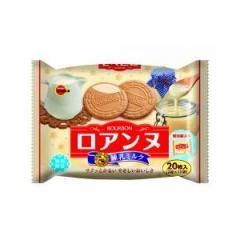 ブルボン ロアンヌ 練乳ミルク 20枚×12入(11月上旬頃入荷予定)