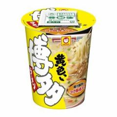 東洋水産 マルちゃん 縦型ビッグ黄色い博多ラーメン 12入(11月上旬頃入荷予定)