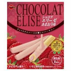 ブルボン ショコラエリーゼ あまおう苺 8本×10入(12月上旬頃入荷予定)