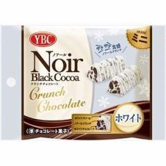ヤマザキビスケット(YBC) ノアールクランチチョコミニ ホワイト 32g×12入(12月上旬頃入荷予定)