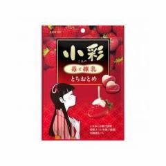 ロッテ 小彩 苺と練乳とちおとめ 60g×10入(12月上旬頃入荷予定)