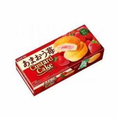 ロッテ カスタードケーキ あまおう苺 6個×5入(12月上旬頃入荷予定)