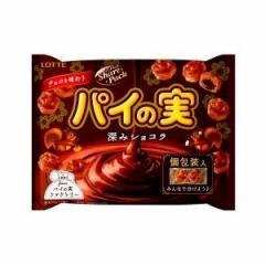ロッテ パイの実シェアパック 深みショコラ 133g×18入(12月上旬頃入荷予定)