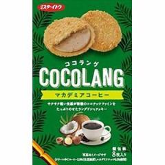 イトウ製菓 ココラング マカデミアコーヒー 8枚×6入