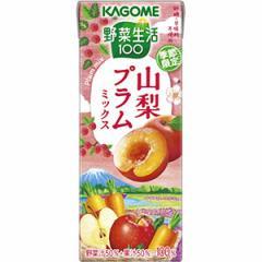 カゴメ 野菜生活100 山梨プラムミックス 195ml×24入