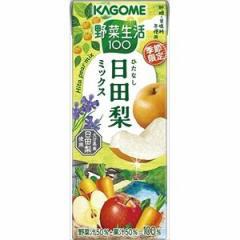 カゴメ 野菜生活 日田梨ミックス(紙) 195ml×24入
