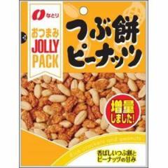 なとり ジョリーパック(JP) つぶ餅ピーナッツ 90g×10入