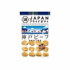 湖池屋 PRIDE POTATO(プライドポテト) 神戸ビーフ 58g×12入