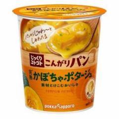 ポッカサッポロ こんがりパン 完熟かぼちゃポタージュカップ 6入(8月下旬頃入荷予定)