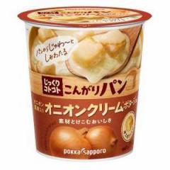 ポッカサッポロ こんがりパン オニオンクリームポタージュカップ 6入(8月下旬頃入荷予定)