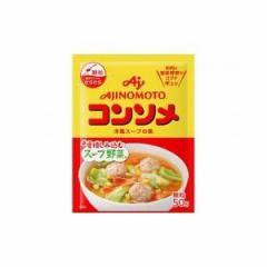 味の素 コンソメ顆粒(袋) 50g×20入(8月下旬頃入荷予定)