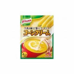味の素 クノール スープ コーンクリーム 20入(8月下旬頃入荷予定)