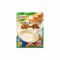 味の素 クノール スープ ポタージュ 20入(8月下旬頃入荷予定)